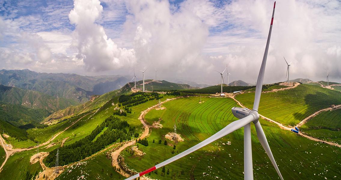 Windfarm Guangling County
