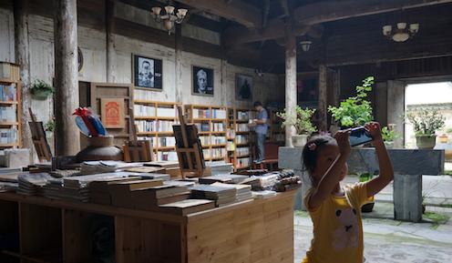Bishan Bookstore