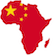 Læs mere om: Open seminar: China's aid and investment in developing countries