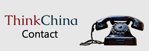 ThinkChina contact graphics