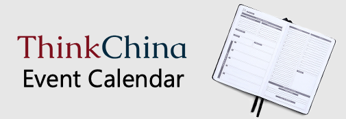 ThinkChina event calendar graphics